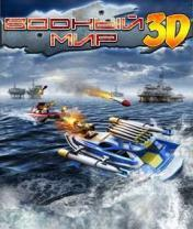 Водный мир 3D (Battle Boats 3D) Водный мир 3D (Battle Boats 3D) samsung nokia