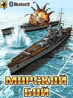 Морской бой + Bluetooth (Battleships + Bluetooth) Морской бой + Bluetooth (Battleships + Bluetooth) samsung nokia