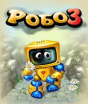 Робо 3 (Robo 3: Gears of Love) Робо 3 (Robo 3: Gears of Love) samsung nokia